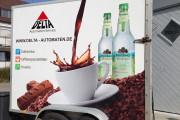 focus-folienbeklebung-fahrzeugbeklebung-delta-automaten-03