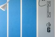 folienbeklebung-focus-bene-adidas-korkbahnen-wanddesign