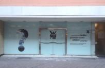 Schaufensterbeklebung | WMF