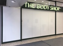 Sichtschutz | The Body Shop
