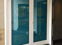 Schaufensterbeklebung | Waxingsalon